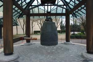 ConventionCenterBell